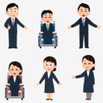 働く障害者