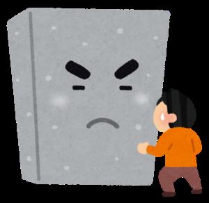 壁にぶつかる男