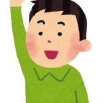 挙手する男