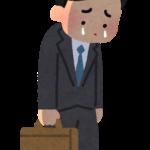 泣いている会社員